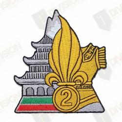 Ecusson Légion Etrangère 2e Régiment étranger de génie